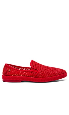 Classic Cotton Mesh in Rouge