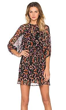 Rebecca Minkoff Shadow Dress in Butterfly Multi