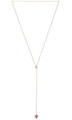 Heart Lariat Necklace in Rose Gold