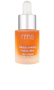 Kakadu Evening Beauty Elixir RMS Beauty $42 BEST SELLER