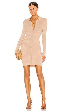 Cathy Knit Cardigan Dress Ronny Kobo $378
