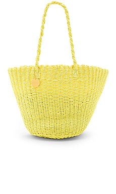 Beach Bag in Yellow