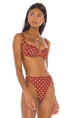 Bra Bikini Top SAME $38