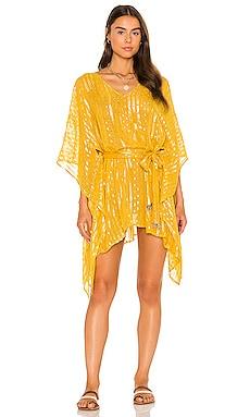 Ilana Short Dress Cover Up Sundress $211