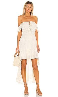 Avery Dress Sundress $147 BEST SELLER