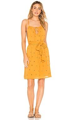 Платье frida - Sundress