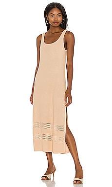 Terrain Knit Dress Seafolly $45 (FINAL SALE)