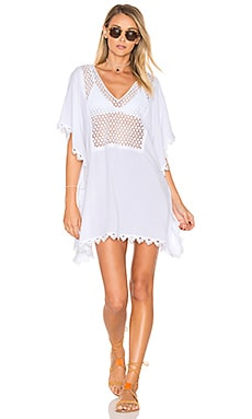 Lace Insert Caftan in White