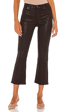 High Waist Slim Kick With Faux Pockets 7 For All Mankind $198 NEW