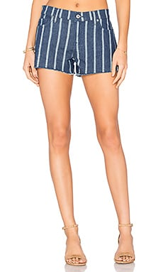 Short Coupé À Cru en Luxe Lounge Seaside Stripe