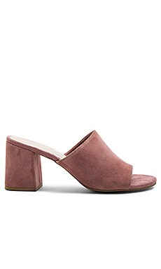 Commute Heel in Rose Suede