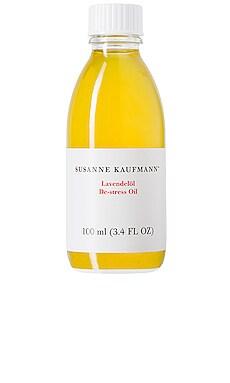 De-Stress Body Oil Susanne Kaufmann $41 BEST SELLER