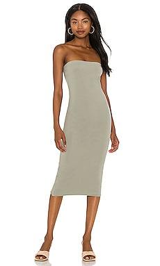 Hestia Strapless Dress Skin $125 NEW