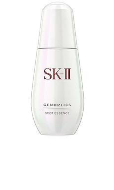 GenOptics Spot Essence SK-II $225 BEST SELLER