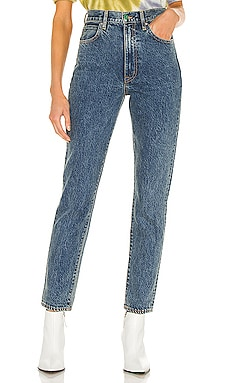 Beatnik High Rise Slim SLVRLAKE $289 NEW