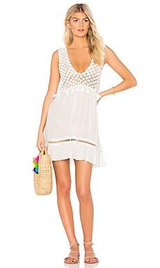 Mystifying Crochet Dress Somedays Lovin $119