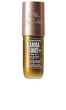 GlowMotions Glow Oil Sol de Janeiro $35 BEST SELLER