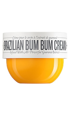Travel Brazilian Bum Bum Cream Sol de Janeiro $20 BEST SELLER