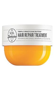 Triple Brazilian Butter Hair Repair Treatment Mask Sol de Janeiro $36