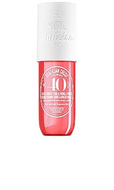 Hair & Body Fragrance Mist Sol de Janeiro $19 NEW