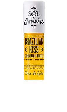 Brazilian Kiss Cupuacu Lip Butter Sol de Janeiro $18 BEST SELLER