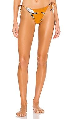 Lace Brief Bikini Bottom Shani Shemer $50 (FINAL SALE)