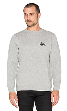 Basic Logo Crew in Grey Heather