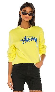 Stock Sweatshirt Stussy $43