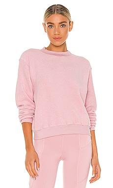 Georgie Sweatshirt STRUT-THIS $55 (FINAL SALE)