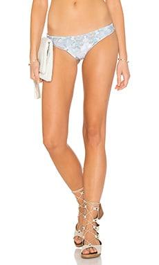 Ali Minimal Reversible Bikini Bottom