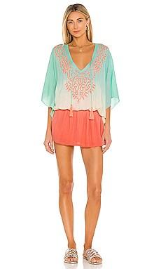 Margarita Dress Tiare Hawaii $70