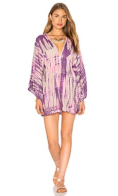Tiare Hawaii Cairo Romper in Beige Purple & Violet Sabia