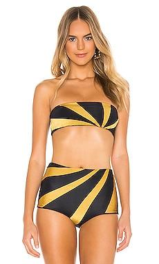 Paqueta Sun Bikini Top TM Rio de Janeiro $25 (FINAL SALE)