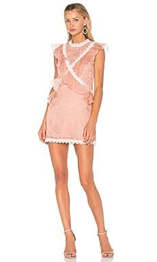 Платье phoebe - AMUR