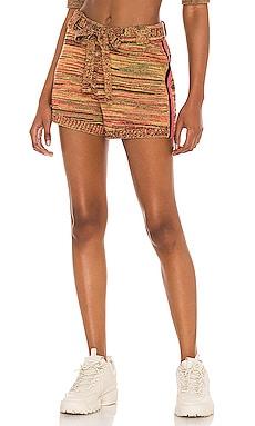 Nitara Knit Short THE UPSIDE $120