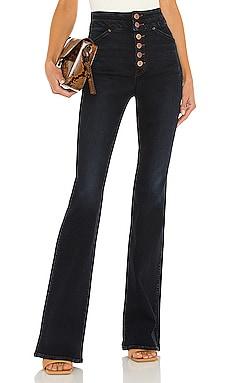 Beverly High Rise Skinny Flare Veronica Beard $298