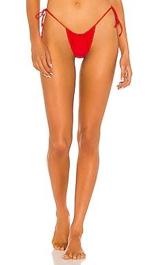 Marley Bikini Bottom VDM $23 (FINAL SALE)