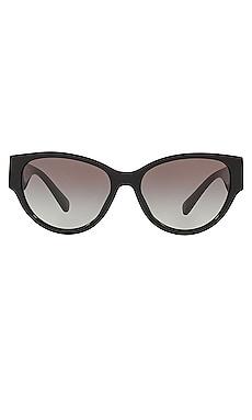 Rock Icon's Cat Eye VERSACE $189