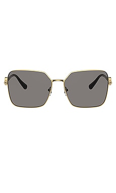 Square Metal VERSACE $241 NEW
