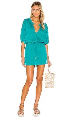 SARA カフタン Vix Swimwear $127