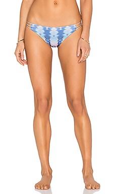 Mia Braided Itsy Reversible Bikini Bottom