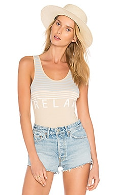 Relax Bodysuit in Sandcastle