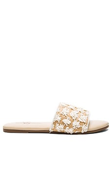 Reese Sandal in White