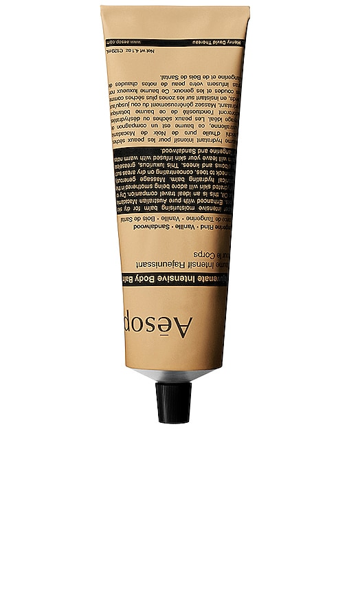 Rejuvenate Intensive Body Balm Tube