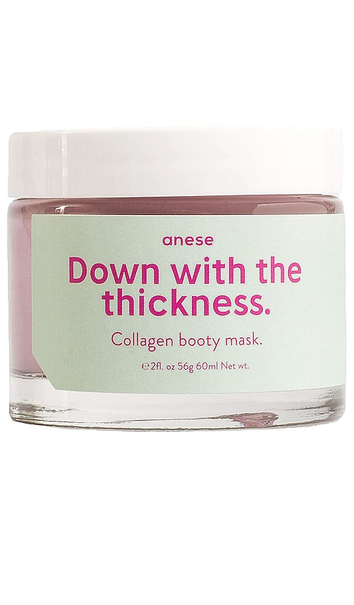Down with the Thickness Collagen Booty Mask