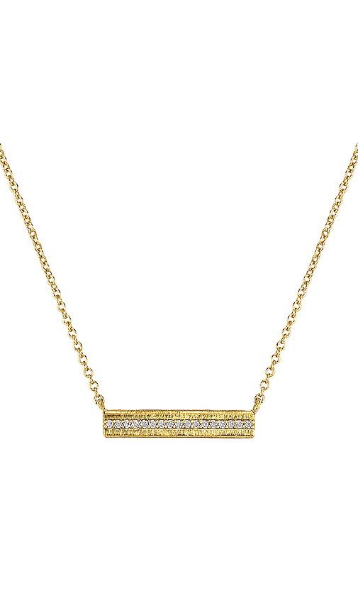 Nia Shimmer Bar Necklace