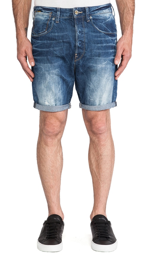 A Crotch Watton Denim Short