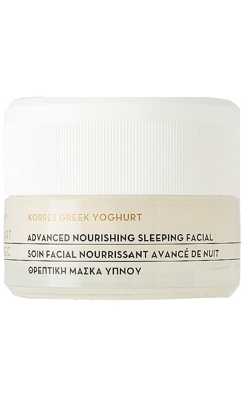 KORRES Greek Yoghurt Sleeping Facial, N/A