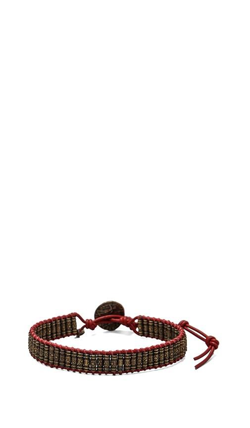 Oxidized Brass Stamped Beaded Bracelet