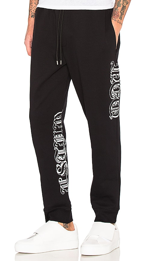 McQ Alexander McQueen Rib Sweatpants in Black